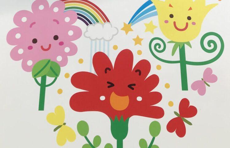 100本のお花が咲く保育園